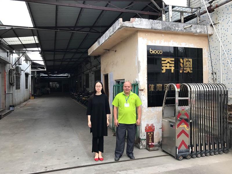 title='中山市奔澳體育用品有限公司'