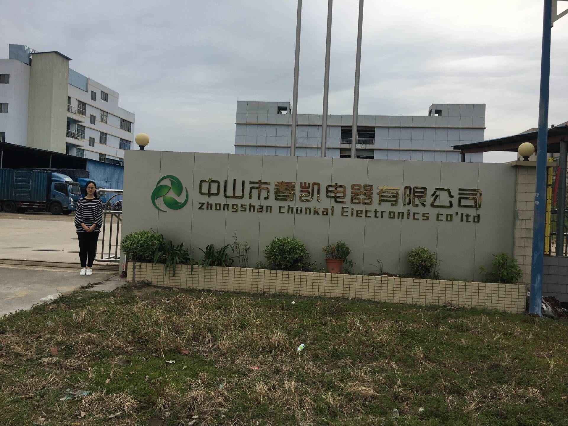 title='中山市春凱電器有限公司'