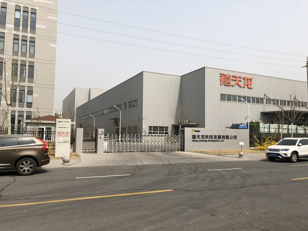 title='禧天龍科技發展有限公司'